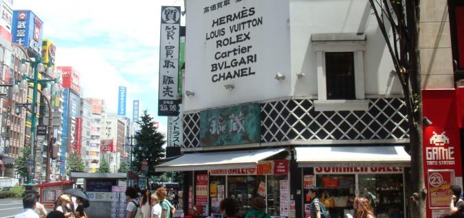 銀蔵 店舗